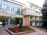Санаторно-курортное лечение в отель-санаторий