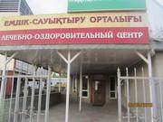 Действующий комплекс: медцентр,  магазин,  аптека