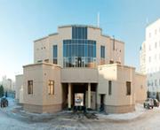 Пантолечение в Казахстане